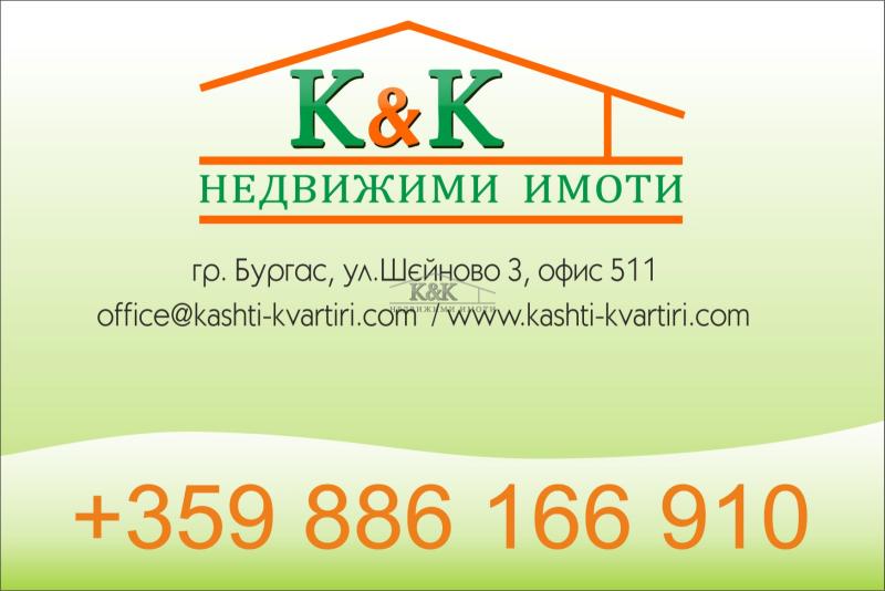 Продает УчасткиБургаская область / г.Бургас  Долно Езерово